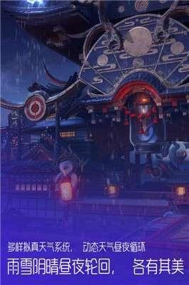 龙族幻想手游图3