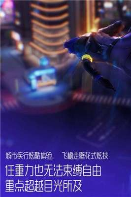 龙族幻想手游图2