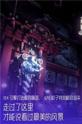 龙族幻想手游图4