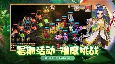 梦幻西游手游网易版图5