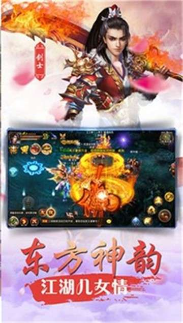 剑势刀风手游图3
