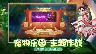 梦幻西游手游网易版图1