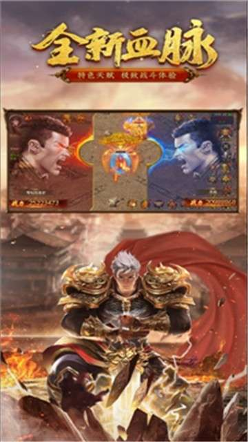 龙腾盛世传奇图3
