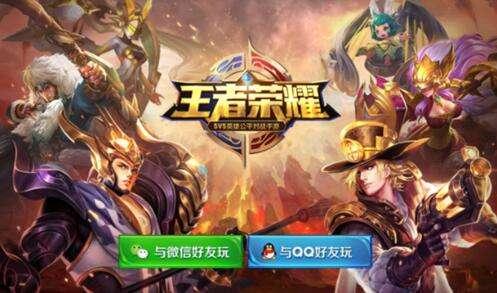 王者荣耀感恩节指定守护英雄有哪些-2020感恩节活动玩法介绍
