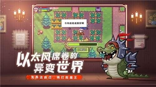伊洛纳春节版本图7