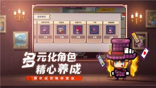 伊洛纳春节版本图5