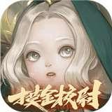 一梦江湖游戏新版