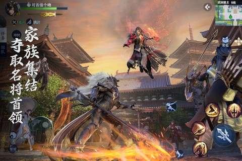 剑侠世界3手游ios版图2