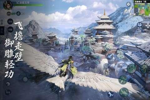 剑侠世界3手游ios版图3