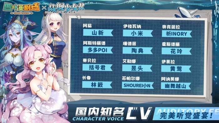 四叶草剧场游戏苹果版图1