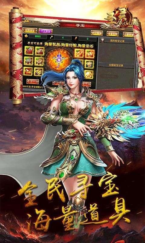 圣灵online游戏图4